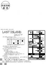 04_lastisland_b