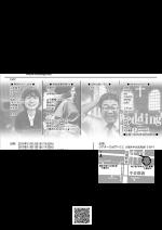 1511_fukubukuro2015_b