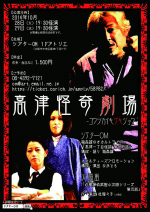 masako_kohdukaiki_1410-f