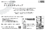 masako_sanfura-1512_b