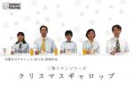 masako_sanfura-1512_f