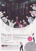 satake_chika4kai_1411-b