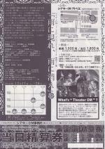 masako_om-15112_b
