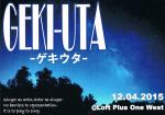 satake_gekiuta_1512_f