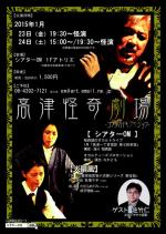 satake_kozukaiki_1501-f