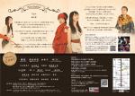 masako_uzu-1509_b