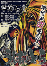masako_om-1510_f