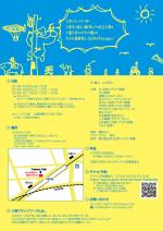 sanfra_parade-1504_b