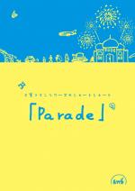 sanfra_parade-1504_f